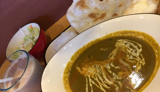 【閉店:Zaika】本格インド料理セムワールさん家の台所/鳥取市