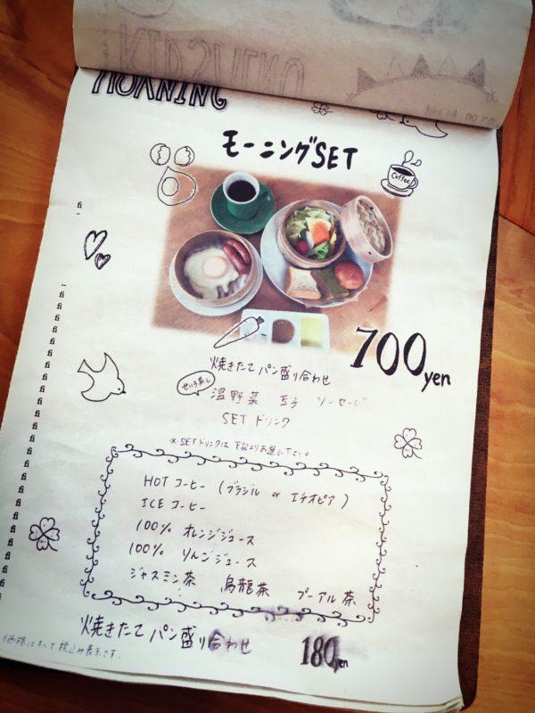 S__10510342