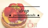 【cafe drop(カフェ・ドロップ)】/店構えも素敵!鳥取駅前のオトナなケーキ屋さん/鳥取市