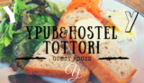 【Y Pub&Hostel】呑んだり食べたり泊まれる!鳥取駅前のゲストハウスの異国情緒漂うパブ/鳥取市