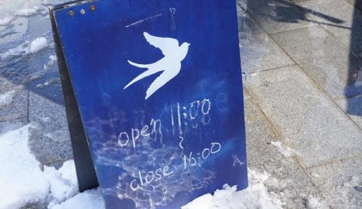 浦富海岸の人気珈琲店が、鳥取駅前に冬限定OPEN!