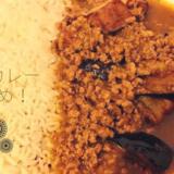 鳥取のカレー文化をあなどることなかれ!「カレー王国」が誇るカレーの飲食店まとめ
