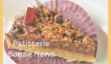 【ボンヌ・ノノ】ガレット・デ・ロワ全国大会優勝のパティシエさんのお菓子が食べたい!/鳥取市
