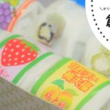 【創菓庵】季節がギュッと詰まった大福!選べるフルーツ大福ギフトはいかが?/鳥取市