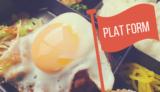 【PLATFORM】お店自慢の鳥取県産プレミアムハンバーグ定食で勢いに乗れました!/鳥取市