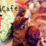 【麒麟Café】家族や友達との団らんにぴったりなくつろぎ空間/鳥取市