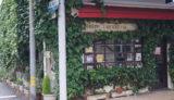 【ビストロフライパン】せっかくの本格フレンチ通り過ぎてない?/鳥取市