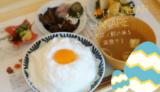 【たまごかけご飯BAR HANARE】鳥取空港に!大江ノ郷自然牧場新店舗OPEN/鳥取市