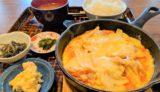 【御食事処 蔵】ごはん3杯では足りないチーズタッカルビ定食は必食/用瀬