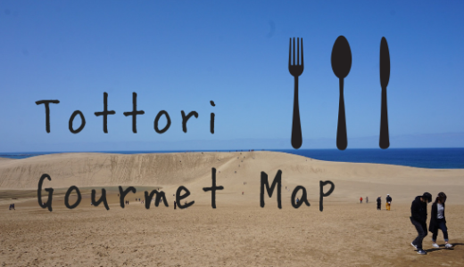 Tottori Gourmet Map -east area-