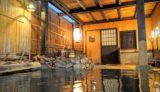 【岩井屋】雰囲気最高な内風呂で古湯を満喫!/岩美町岩井