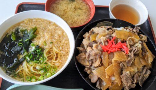 【県庁食堂】鳥取市街を一望できる最高の見晴らしの食堂/鳥取市