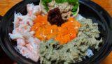 【味暦あんべ】親ガニ丼とカニ汁で冬の味覚を堪能!/鳥取市