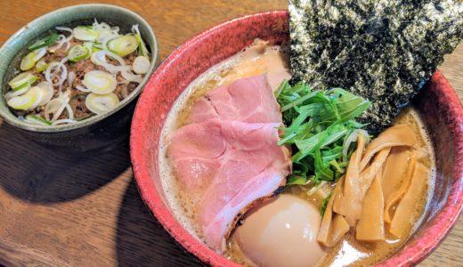 【三鈷峰】らーめんの特製スープは旨み成分の多重奏やぁ~/皆生温泉