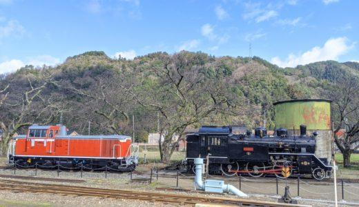 【若桜駅のSLと若桜城下町を楽しむ!】グルメガイドマップ/若桜町