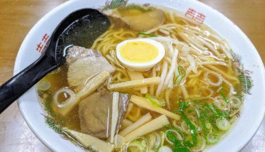 【香味徳】老舗の牛骨ラーメン屋!黄金スープ頂きました/赤碕