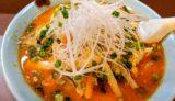 【味園 中華料理】色んな創作らーめんと巨大唐揚げで満腹!/琴浦