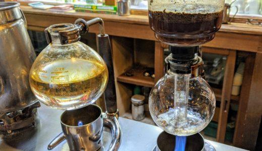 【ら・ぼーる】昭和レトロな喫茶店で朝から美味コーヒー/米子駅前