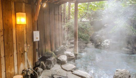【清流荘】緑の中でリフレッシュできる露天風呂がおすすめ/三朝温泉