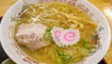 【ラーメン幸雅】なつかしくて旨い!牛骨スープをご堪能あれ/倉吉