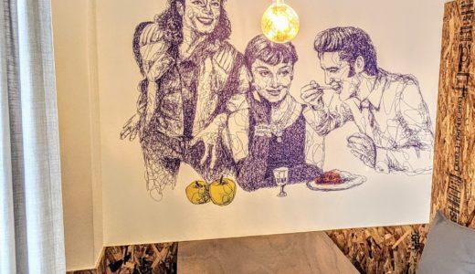 【SEVEN DAYS Cafe】セブンデイズカフェさんに行ってきました/倉吉
