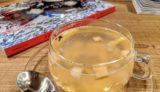 【汽水空港】東郷湖畔のブックカフェから色んな世界へ/湯梨浜