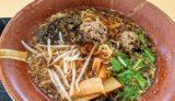 【レストラン鷲峰山】手軽に地元食材の料理が楽しめます/道の駅きらり