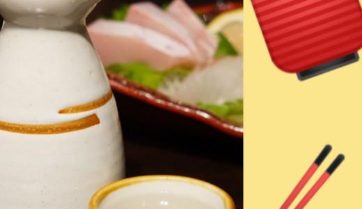【鳥取駅周辺】友達と飲むのにおすすめな和食のお店!