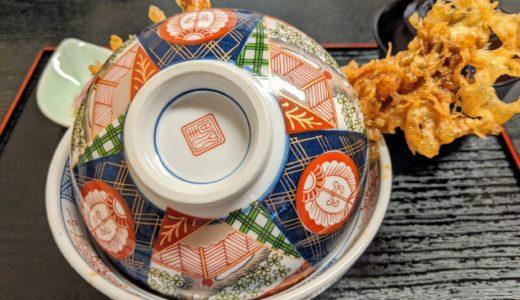 【我天 がてん】鳥取駅前で絶品の天ぷらを頂きました!/鳥取駅前