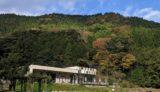 大江ノ郷自然牧場までのアクセスを徹底解説!
