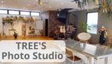 【TREE'S ツリーズ】お洒落なフォトスタジオに行ってみました/米子