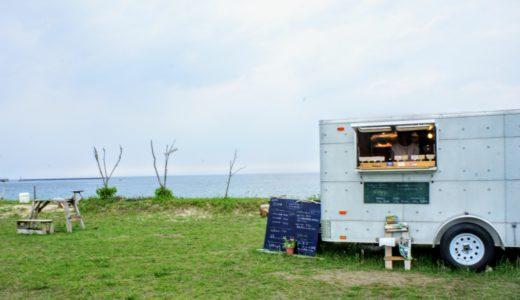【cafe bloom】浦富海岸をオーシャンビューで満喫できるおしゃれ移動式カフェ/岩美町