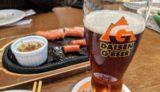 【ビアホフ ガンバリウス】大山Gビールを最高に楽しめます/伯耆町